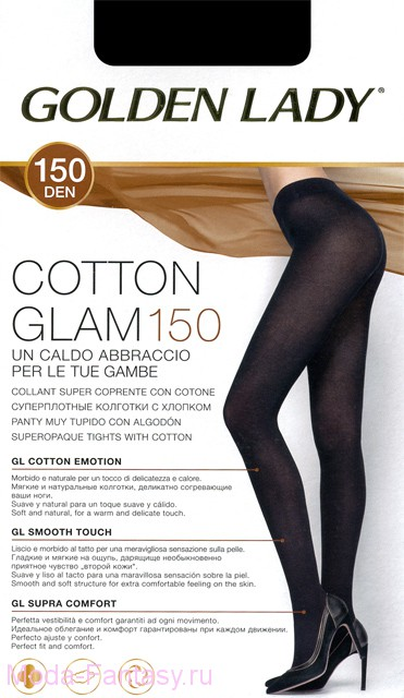Колготки COTTON GLAM 150, GOLDEN LADY