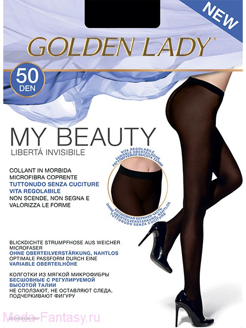 Колготки MY BEAUTY 50, GOLDEN LADY